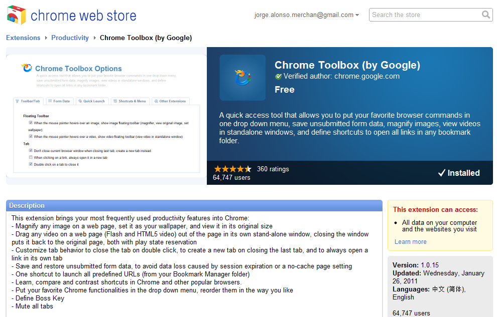 Chrome Toolbox, la extensión imprescindible para Google Chrome