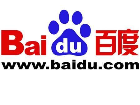 Baidu, el buscador chino, abre un portal de descarga musical