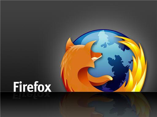 Nuevo pluggin de Mozilla Firefox