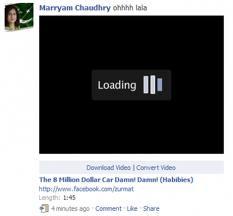 Nueva amenaza de virus en Facebook