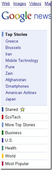 Google + ya tiene Trending Topics
