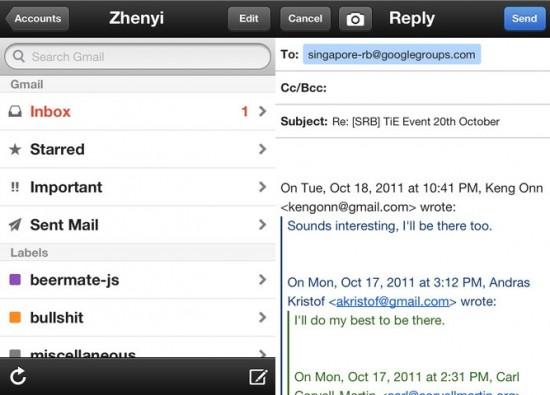 Sent, gestor no oficial de Gmail para iOS