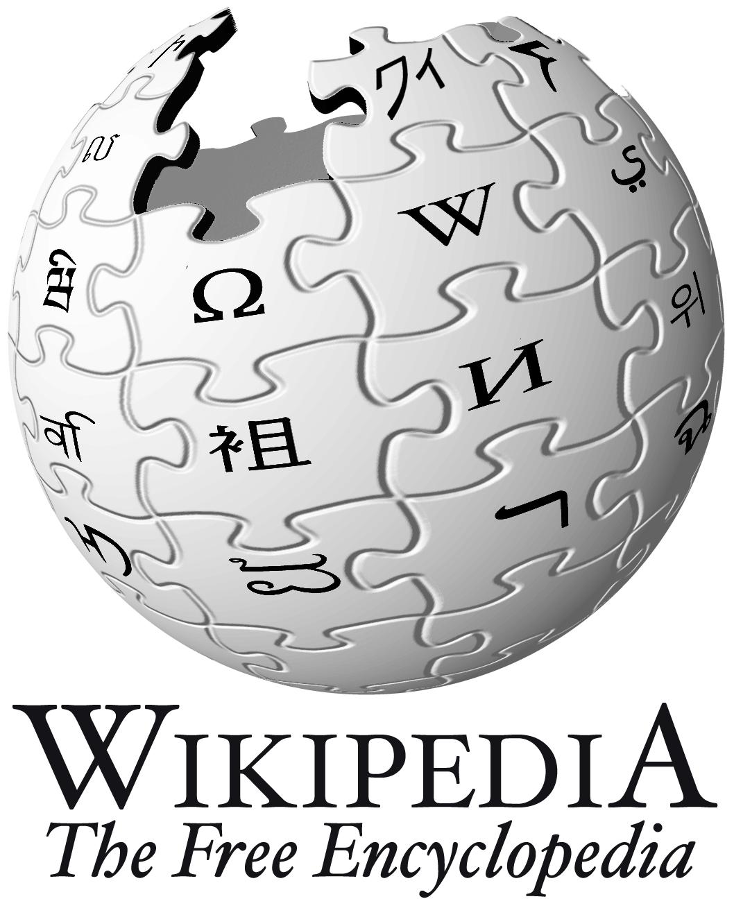 Wikipedia estará cerrada 24 horas para protestar por la Ley SOPA