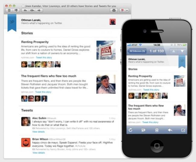 Twitter lanza un nuevo servicio de suscripción