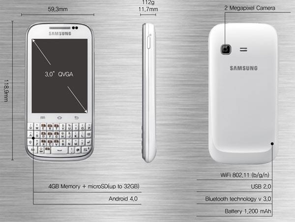 Las acciones de Samsung caen en Seúl