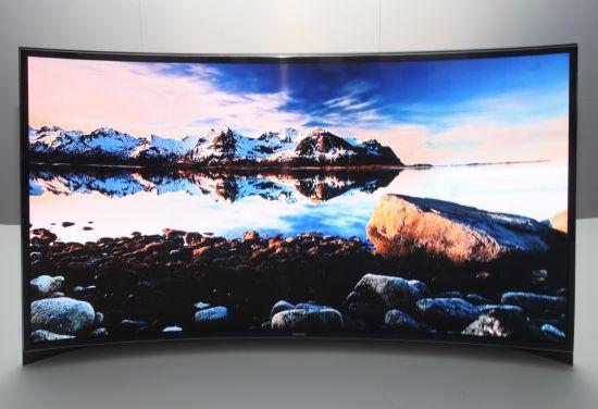 Samsung presenta su nuevo televisor curvo