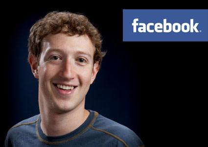 ¿Facebook volverá a cambiar de diseño?