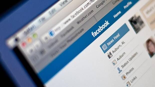 Se anuncia el nuevo centro de datos de Facebook