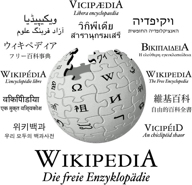 Wikipedia se querella contra las autoridades francesas