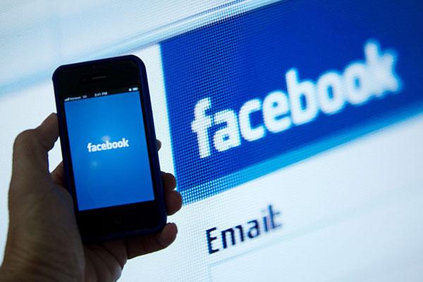 Anuncian nueva herramienta en Facebook
