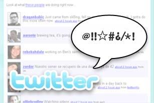 ¿Son delito las amenazas por Twitter?