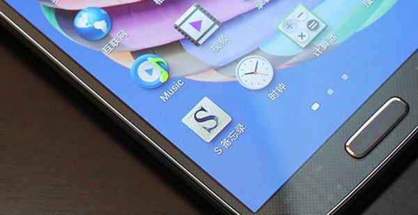 Llegan nuevas revelaciones del Samsung Galaxy S5
