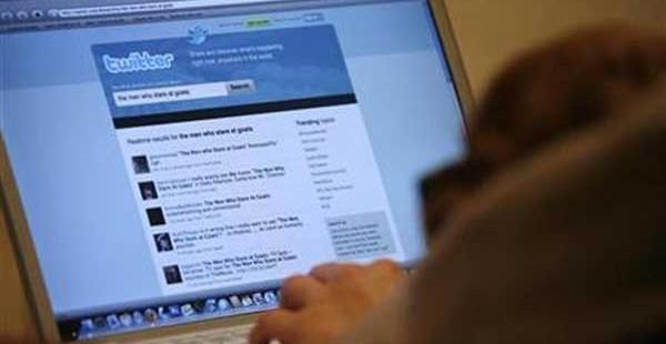 Twitter ofrecerá mayor seguridad a sus usuarios