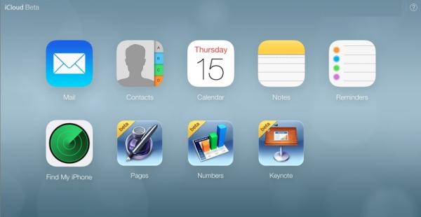 Apple quiere solucionar problemas técnicos del iPhone