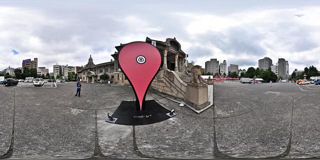 Ya puedes viajar en el tiempo de la mano de Google Maps