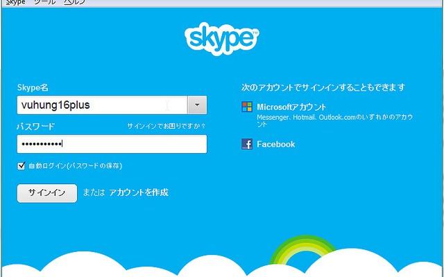 Skype tendrá un traductor en tiempo real para llamadas de voz