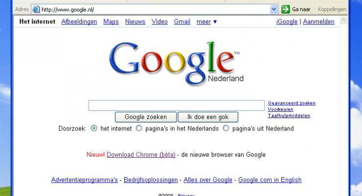 Google comienza a aplicar el derecho al olvido