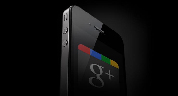 El servicio de fotografías de Google + podría ser independiente