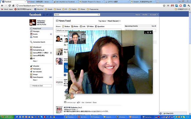 Facebook añadirá un contador de visitas a sus vídeos