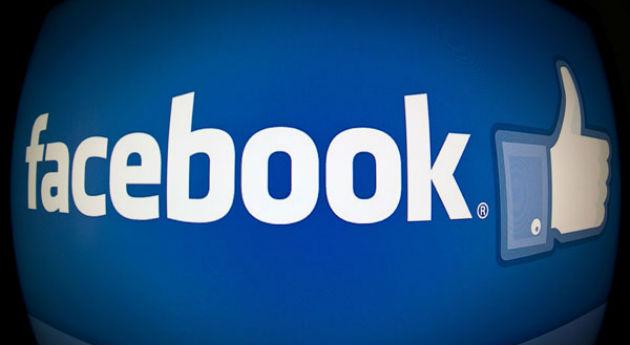 Ingresos de Facebook ascienden 59% en tercer trimestre del año